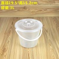 塑料水桶透明小桶 白色储物桶蓄水半透明圆形沙滩提桶收纳储水桶小