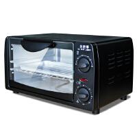 圣朗博 多功能家用烘焙电烤箱 KMO09G-BC 10L 烤蛋糕