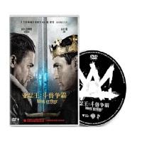 (新索)亚瑟王:斗兽争霸DVD9( 货号:779974476)