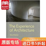 【T&H】The Experience of Architecture建筑体验 作品图