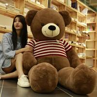 女孩睡觉抱枕送女友礼物可爱熊公仔布娃娃抱抱熊毛绒玩具熊猫