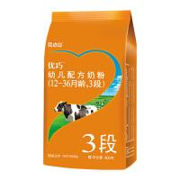 完达山新段粉3段幼儿配方奶粉400克袋