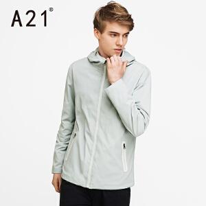 以纯A21男士风衣秋冬季潮 2017新款青年学生连帽纯色冬季男生外套男