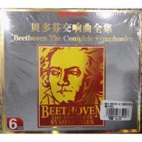 WCD-88246-2贝多芬交响曲全集(6CD)( 货号:200002044827923)