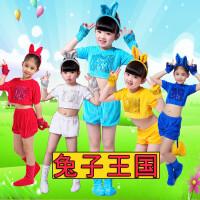 万圣节儿童服装装表演服小白兔蓝兔红兔子卡通表演服装