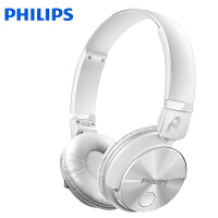Philips/飞利浦 SHB3060 头戴式耳机无线蓝牙折叠HIFI耳麦吃鸡