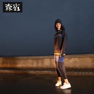 【支持礼品卡】森宿P没办法阻止秋冬装2017新款文艺撞色条纹毛织半身裙套装女