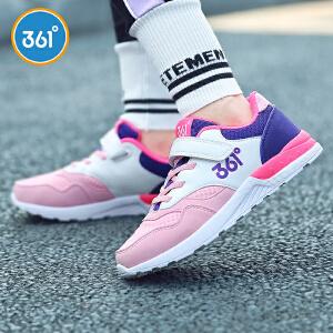 361°361度童鞋女童板鞋中大童休闲鞋儿童运动鞋N817505