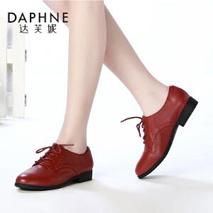【品牌抢购 仅此一天】Daphne/达芙妮低跟系带休闲女单鞋