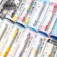 日本斑�R不�嚆U自�鱼U�P限量版日本文具斑�R限量款�L�D�L��ZEBRA