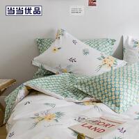 当当优品四件套 纯棉床单款双人床品件套 丹枫露(米)