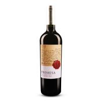 威赛帝斯 智利原瓶进口红酒 威赛帝斯西拉梅洛干红葡萄酒单支750ML