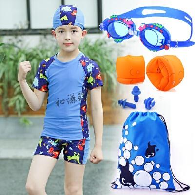 儿童泳衣 男童分体泳装可爱宝宝小中大童温泉泳衣裤套装送泳帽 发货周期:一般在付款后2-90天左右发货,具体发货时间请以与客服协商的时间为准
