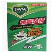 绿叶蟑螂贴 灭蟑药不干胶蟑螂粘板 诱饵粘纸 杀蟑螂纸 蟑螂屋
