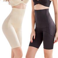 女无痕平角收腹裤无痕提臀裤美体束腰产后塑身裤内裤