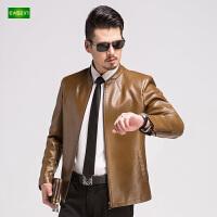 逸纯印品(EASZin)皮衣单 男士仿真水洗皮夹克 中青年  立领 拉链短款 男装外套