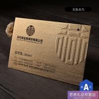 高端名片设计 商务创意个性凹凸烫金UV 特种纸PVC二维码名片设计定订制作印刷