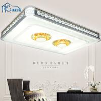 祺家 LED吸顶灯客厅灯卧室灯现代简约灯饰可调光调色灯具 IX70