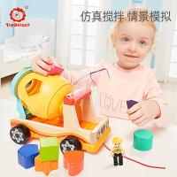 特宝儿 形状认知搅拌车一岁宝宝玩具儿童形状配对认知玩具车益智积木3岁男孩120308