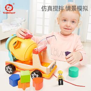 特宝儿形状认知搅拌车男孩儿童玩具婴儿 小孩益智宝宝玩具