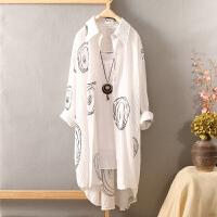 夏季新款韩版宽松中长款白色衬衫女薄款外套开衫防晒衣沙滩防晒衫 均码