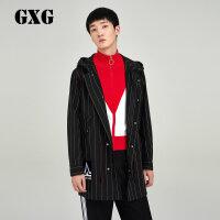GXG男装 男士修身时尚黑白条连帽长款风衣#171108273