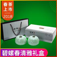 【2018新茶春茶】顺丰免邮特尊 碧螺春礼盒装 300克 明前绿茶叶 自产自销