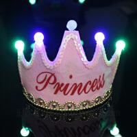 生日帽头饰发箍 生日派对帽 王子公主皇冠帽子 带灯 发光皇冠帽 公主 粉色