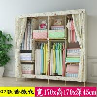 实木衣柜简易牛津布布艺加固空间大组装简单折叠现代双人衣柜