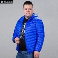 特价男装秋冬轻薄款羽绒加肥加大码男士羽绒服肥佬胖子休闲外套