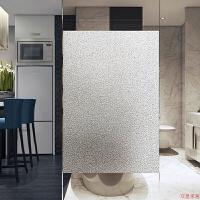 静电窗户磨砂玻璃贴卫生间玻璃贴膜厕所窗纸透光透明隔音玻璃纸