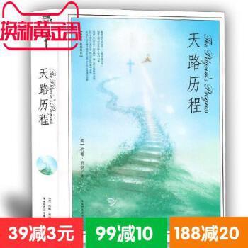 韩国 手绘耶稣书籍
