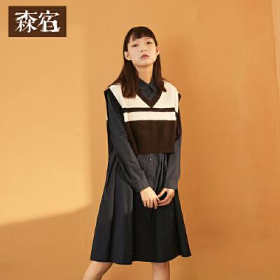 【支持礼品卡】森宿Y学院风两件套春装2018新款毛织背心衬衫裙套装女