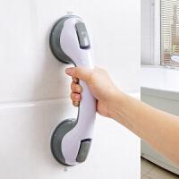 免打孔洗澡扶手吸盘式浴室玻璃门安全把手老人卫生间栏杆拉手