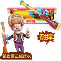 维莱 童励光头强电锯熊出没玩具正版授权电动发光锯子猎枪热卖玩具 MG201猎枪