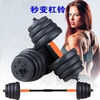 哑铃男士家用六角包胶哑铃20公斤30kg40公斤杠铃健身器材 1