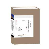 原装正版 傅佩荣详解道德经 下部 (德篇) 12CD 国学智慧学习讲座光盘 光碟