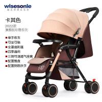 【支持礼品卡】婴儿推车可坐可躺轻便折叠四轮避震新生儿婴儿车宝宝手推车 w7v