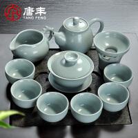 汝窑陶瓷冰裂茶具套装家用简约现代简易泡茶壶茶杯荼具杯子