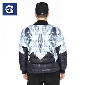 【限时抢购到手价:229元】AMAPO潮牌大码男装 加肥加大潮流印花棉衣男士胖子冬季棉服外套男