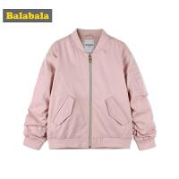巴拉巴拉女童棉服秋装2018新款女大童儿童棉袄棉衣时尚韩版棒球服
