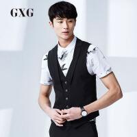GXG马甲男装 夏季气质男士时尚都市潮流斯文绅士修身黑色拼接马甲