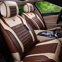全包围汽车坐垫四季通用本田缤智比亚迪S6S7标致301308专用汽车座套夏季改装座垫