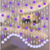 玫瑰花水晶珠帘婚庆门帘客厅餐厅玄关卧室装饰门帘线帘挂帘紫水晶