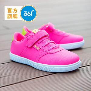 361度 女童鞋滑板鞋春秋儿童小鞋运动鞋女童板鞋 K89430051