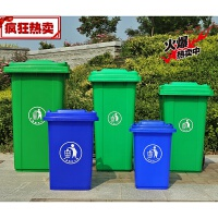 户外垃圾桶分类大号加厚塑料100l120240升室外物业环卫带轮小区筒