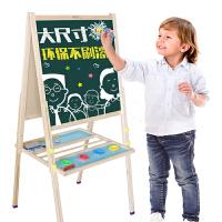 儿童画板双面磁性可升降小黑板支架式家用宝宝画画涂鸦写字板画架
