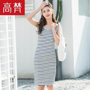 【会员节! 每满100减50】高梵2018新款连衣裙 时尚长款条纹连衣裙 修身优雅舒适女士长裙