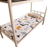 南极人床垫学生宿舍单人软垫海绵家用褥子垫被租房专用上下铺垫子