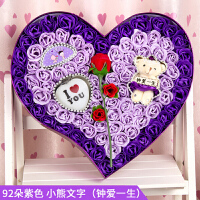 七夕礼物创意礼品送闺蜜女朋友女同学生日礼物女生浪漫结婚纪念品